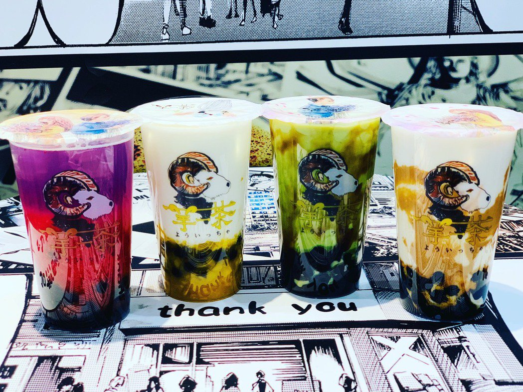 IG上擁有超高人氣的日本人氣排隊黑糖珍珠奶茶,首次登台。業者/提供