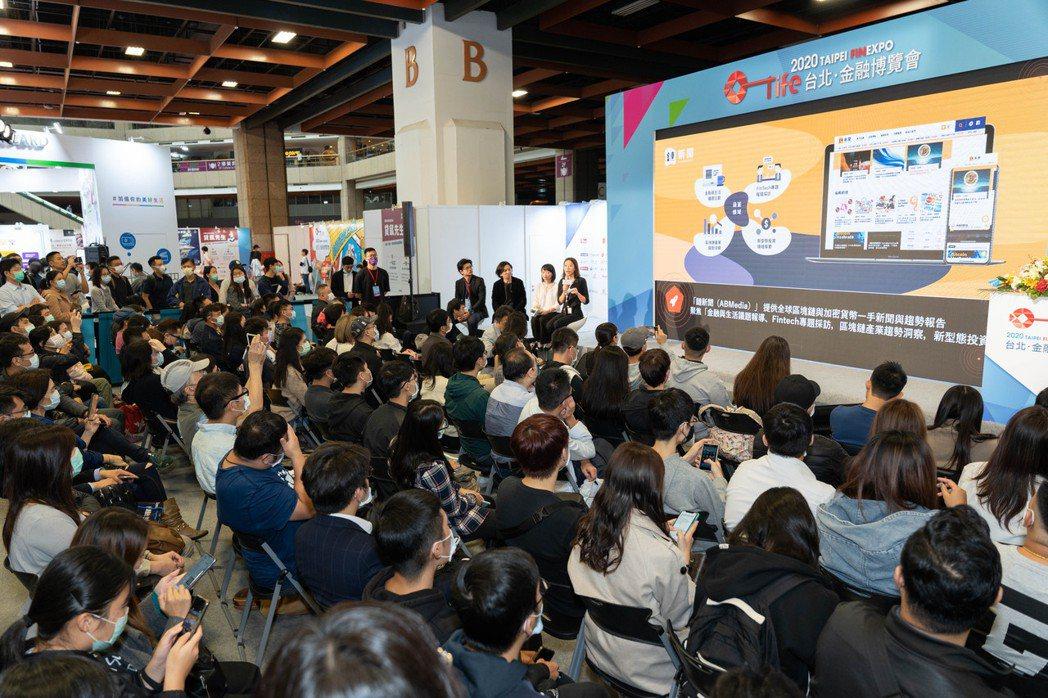 「ABE亞洲區塊鏈主題館」於投資財經論壇中,引發上百位投資者對於虛擬貨幣的關注度...