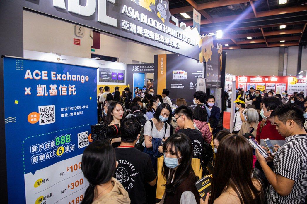 台北金融博覽會「ABE亞洲區塊鏈主題館」8大品牌進駐,區塊鏈技術結合FinTec...