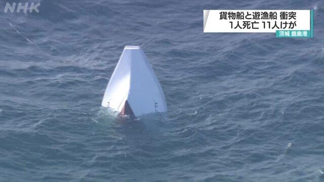 圖擷自NHK推特