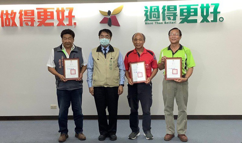 台南市水患自主防災社區績優,勇奪5連霸,市長黃偉哲(左二)公開表揚。圖/市府提供