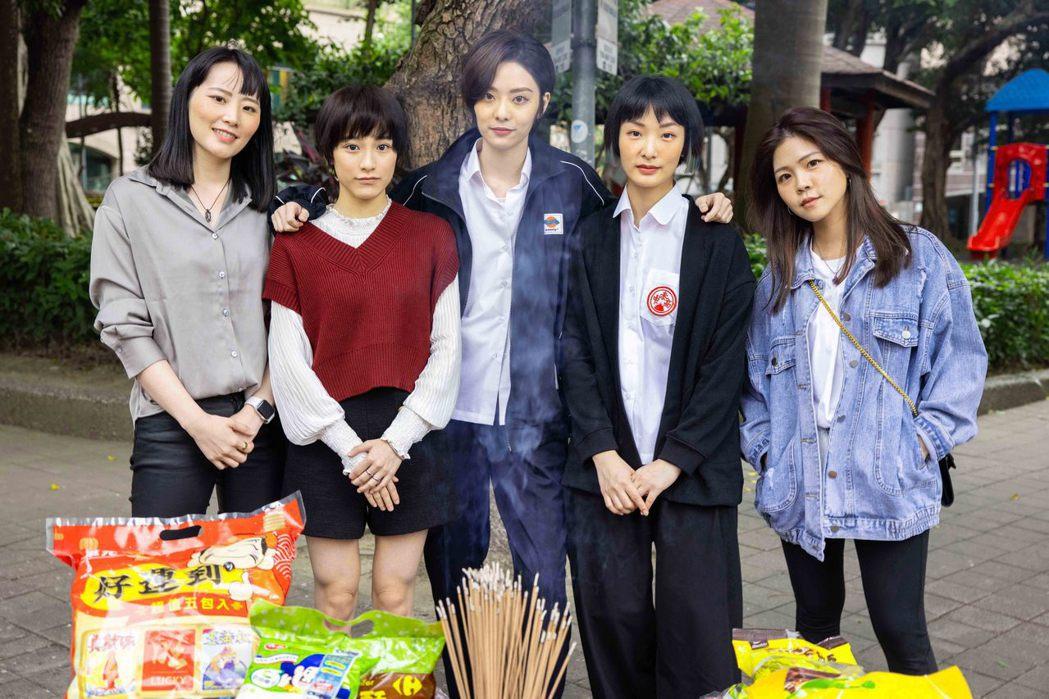 「親愛的天王星」編劇薛奕絜(左起)、陳加恩、孫譓檸、朱葒、監製黃亭瑜。圖/繽紛紛