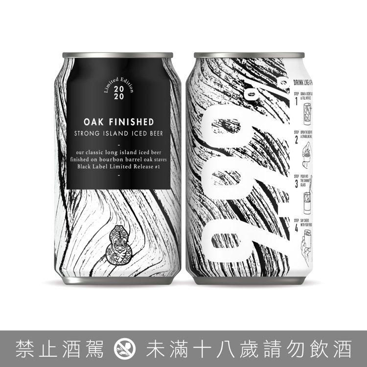 從「9.99調啤系」延伸的Black Label頂級系列,首波限量「強島冰啤」,...