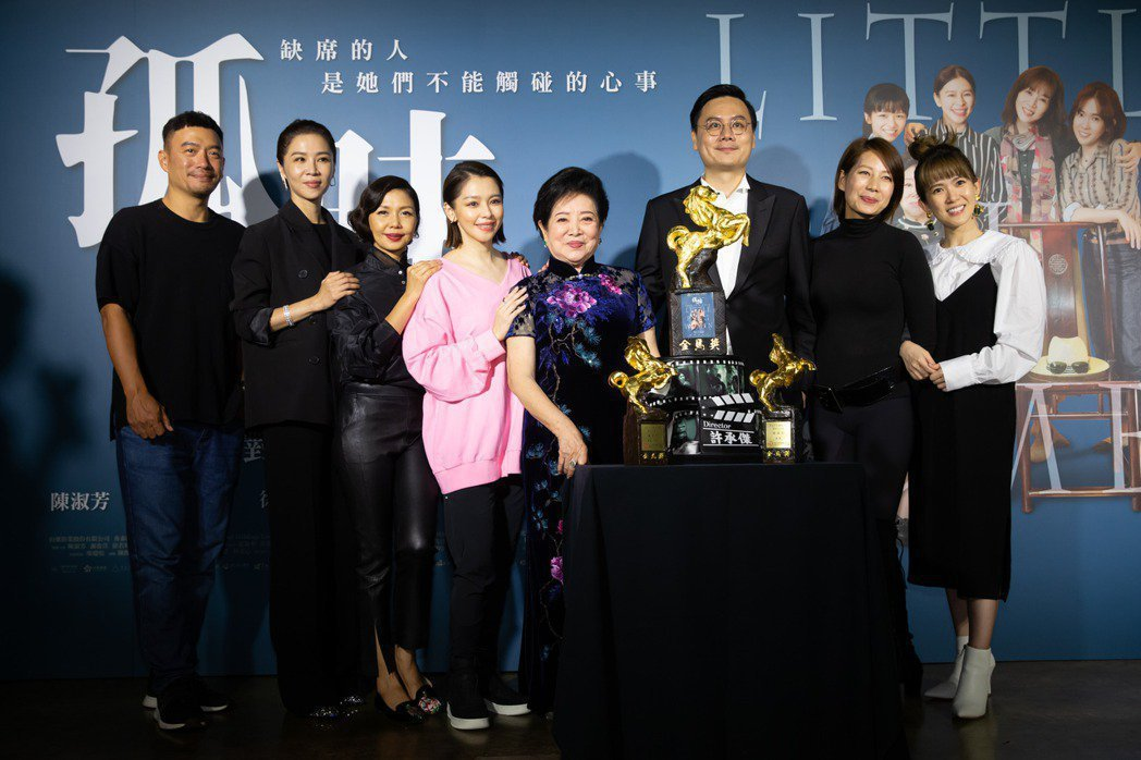 「孤味」日前舉辦金馬慶功宴。圖/聯合報系資料照片