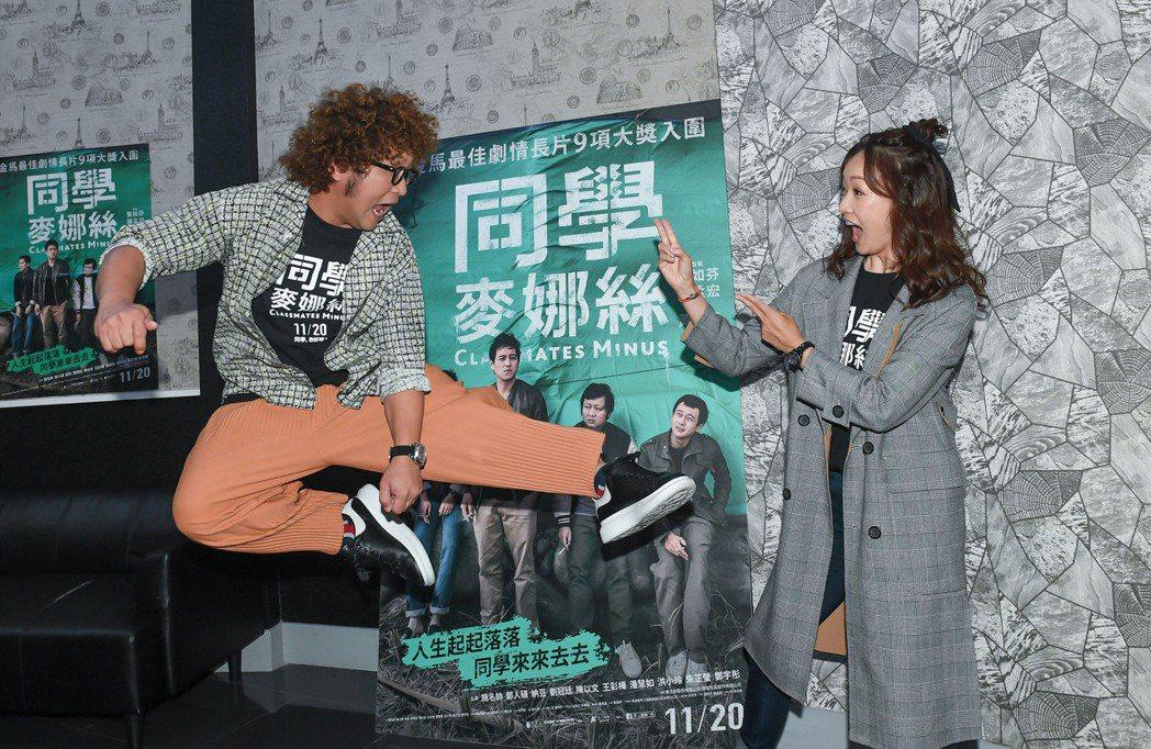 納豆(左)、潘慧如(右)在「同學麥娜絲」重現片中經典的飛踢橋段。圖/甲上提供