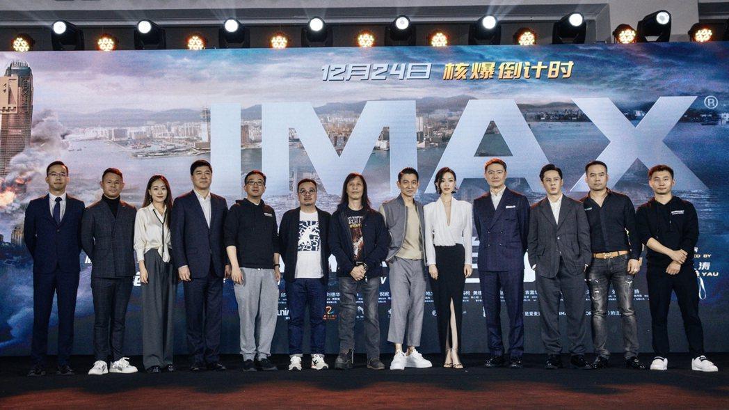 「拆彈專家2」發佈會擅長舉辦記者會,並宣布該片將有IMAX規模上映。圖/華映提供