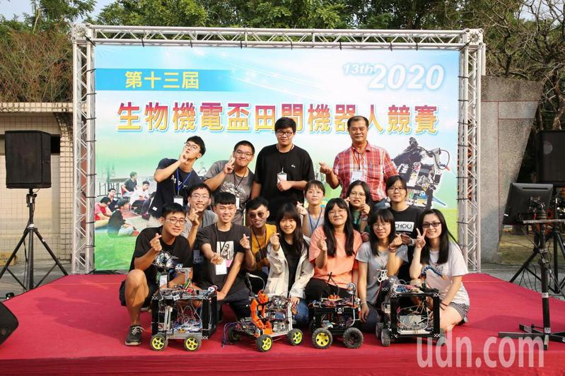 2020生物機電盃田間機器人競賽,本月26日在嘉義大學蘭潭校區舉行。圖/嘉義大學提供