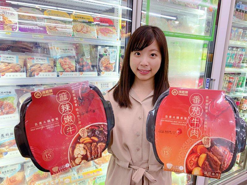 7-ELEVEN「海底撈自煮火鍋套餐」升級回歸,限定2,500家門市販售。圖/7-ELEVEN提供