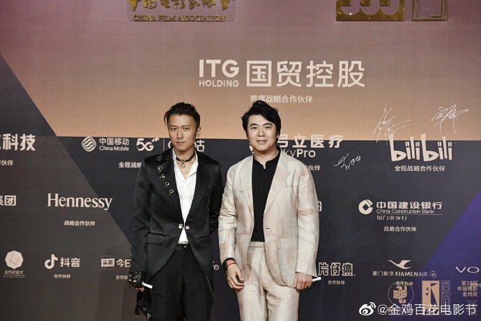 謝霆鋒(左)、郎朗(右)共同出席金雞獎頒獎典禮。圖/摘自金雞獎微博