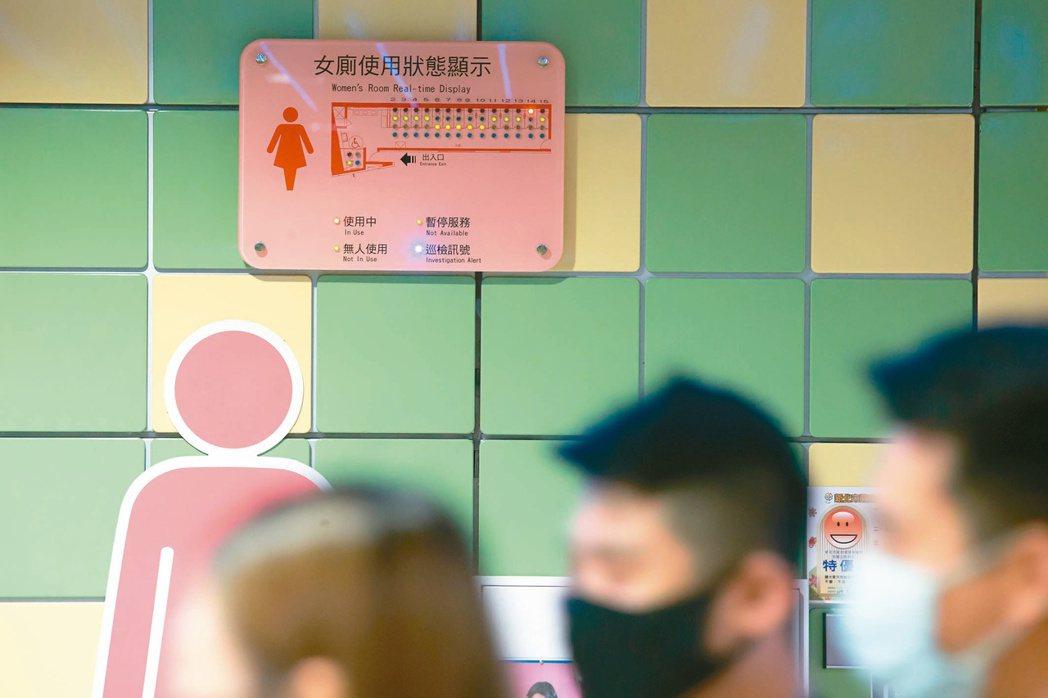 北捷廁所門口的裝置,會顯示人使用狀況,並偵測使用時間。記者季相儒/攝影