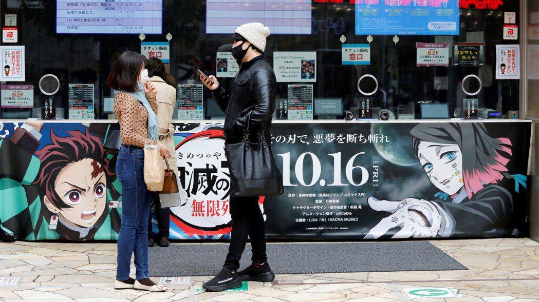 「鬼滅之刃」電影票房在日本已破250億日圓,周邊產品和與各界推出的合作活動也都人...