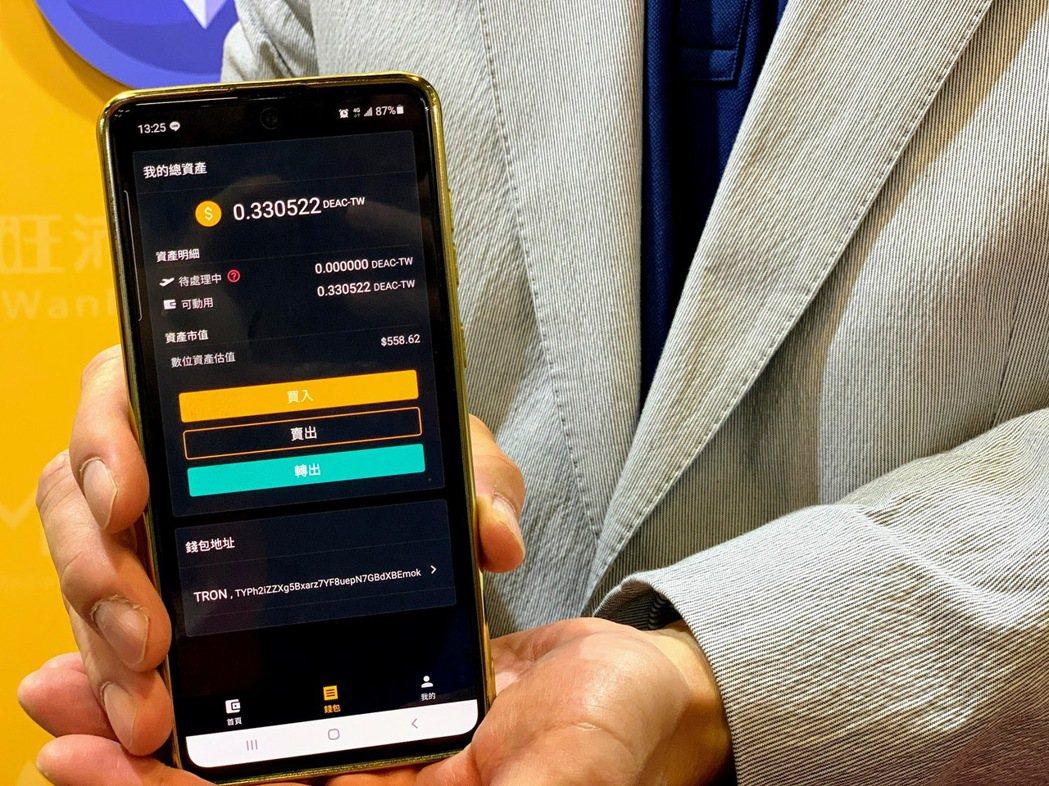 黃金電商GoldPro有網頁、iOS和Android應用程式版本。目前已上線An...
