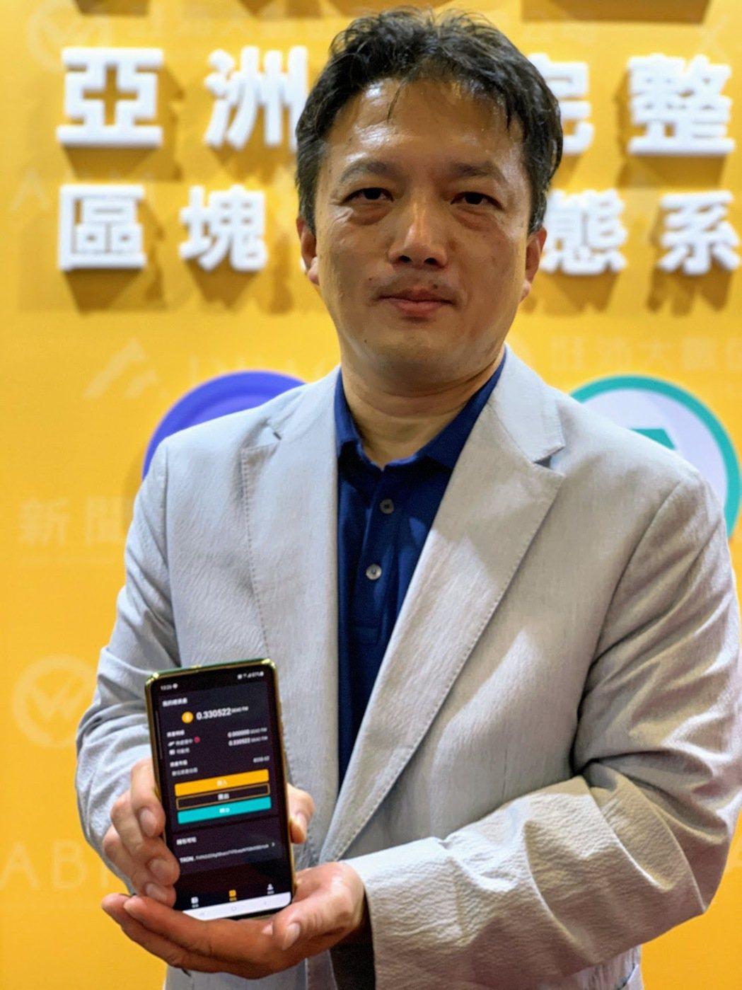 劉律師為了讓DEAC便於推廣,全新開發了一款結合數位錢包的黃金電商「GoldPr...