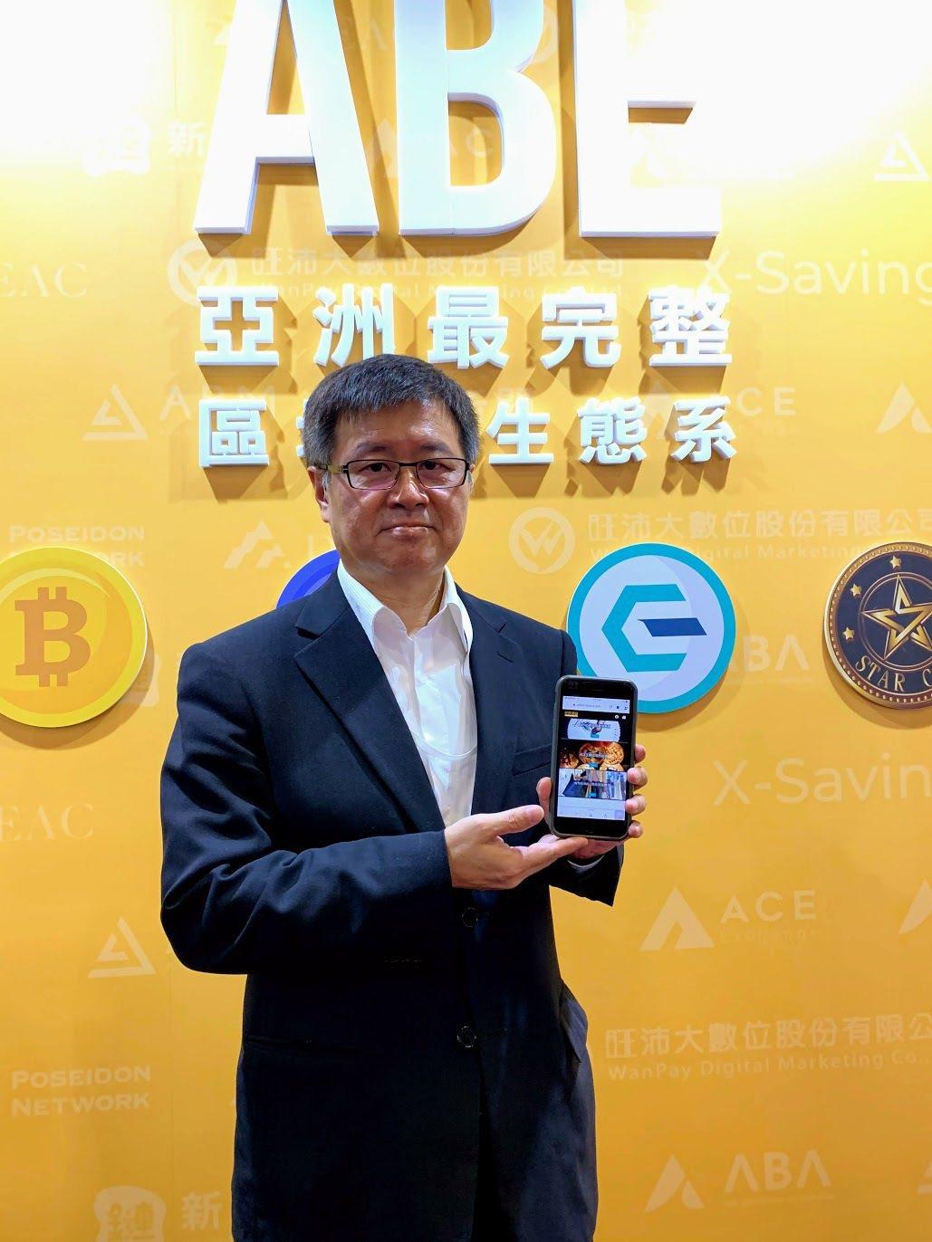 世界通儲平台WTNS董事黃鼎鈞表示,市場上有一個新的產業鏈,將數位貨幣以易貨的模...