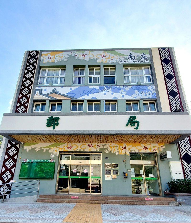 苗栗縣南庄郵局整修工程,外牆形塑族群融合的在地特色,明亮的色彩讓人驚艷。圖/苗栗郵局提供