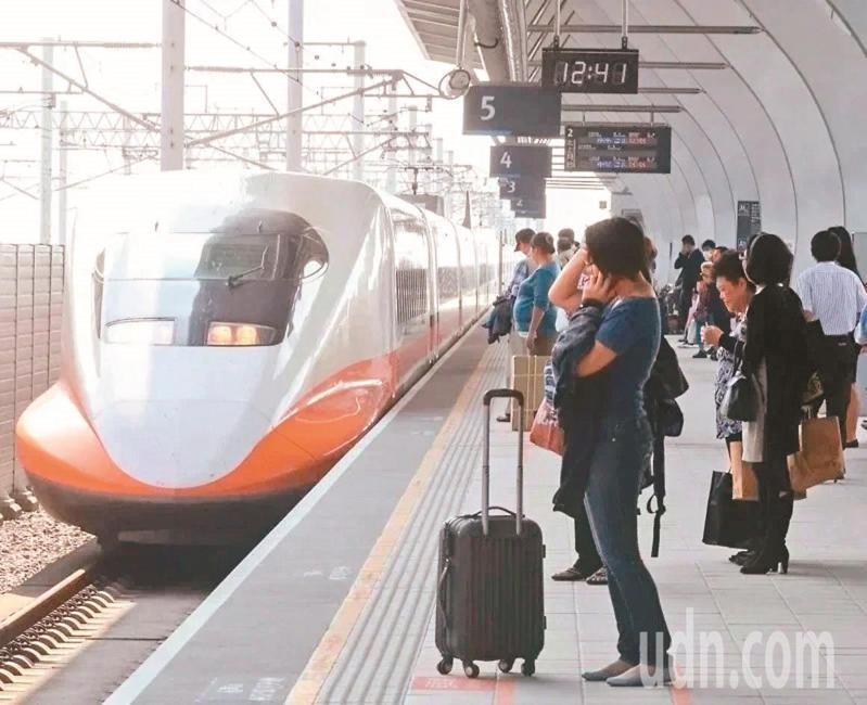台灣高鐵今天將加開1班次北上各站停靠全車自由座列車。本報資料照片