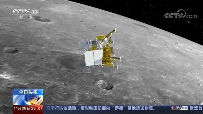 大陸「嫦娥五號」順利進入環月軌道。(截自央視畫面)