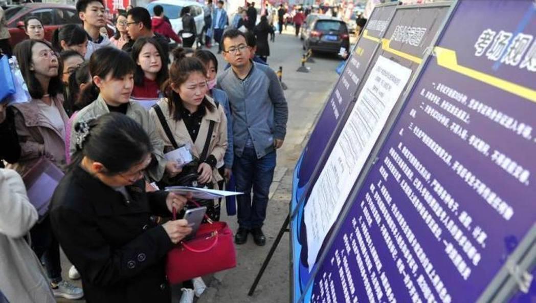 大陸公務員考試逾157萬人今開考,平均錄取率1.6%。(中新社)