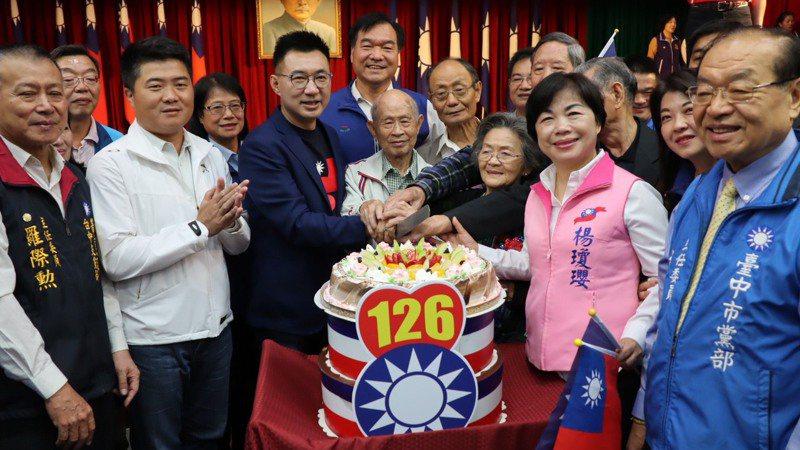 國民黨黨慶在台中,表揚30到70年資深黨員。圖/國民黨台中市黨部提供