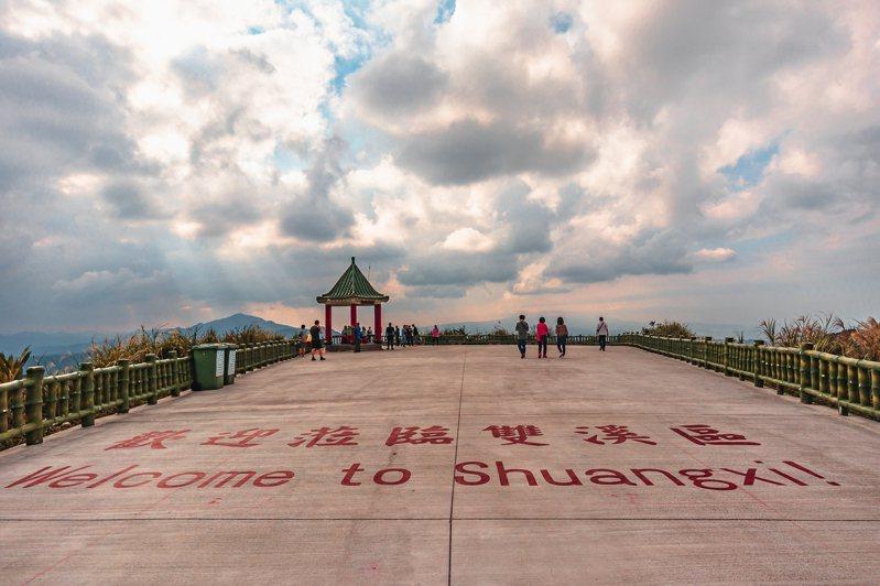 新北市雙溪區公所在不厭亭廣場地面,被漆上「歡迎蒞臨雙溪區」,引發討論。雙溪區公所27日悄悄把字洗掉。記者邱瑞杰/翻攝