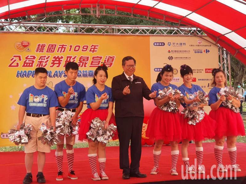 桃園市今天舉行109年公益彩券形象宣導活動。記者陳夢茹/攝影