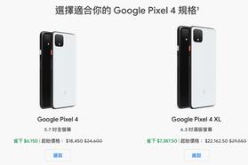Google商店黑色星期五 Pixel手機6折起 享相簿無限備份