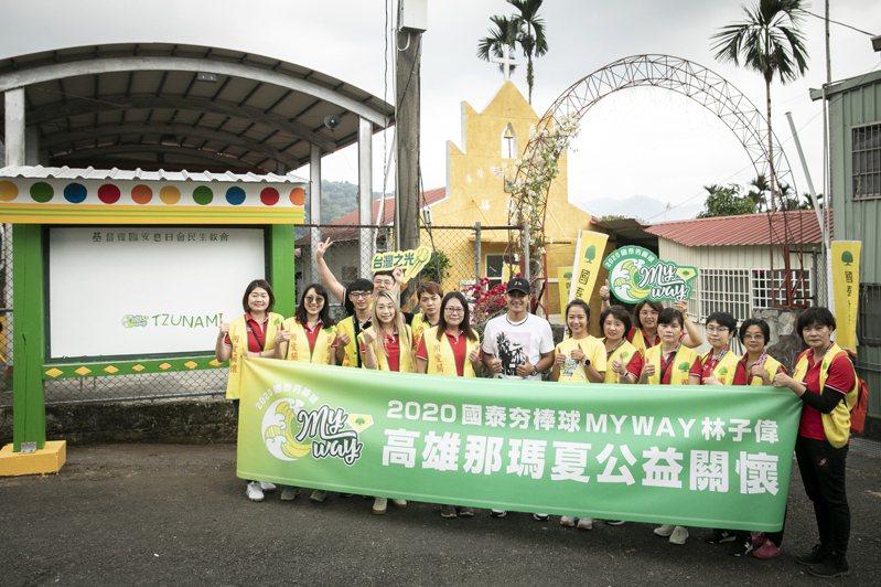 國泰與林子偉一起前進那瑪夏進行公益回饋之旅。圖/國泰金控提供