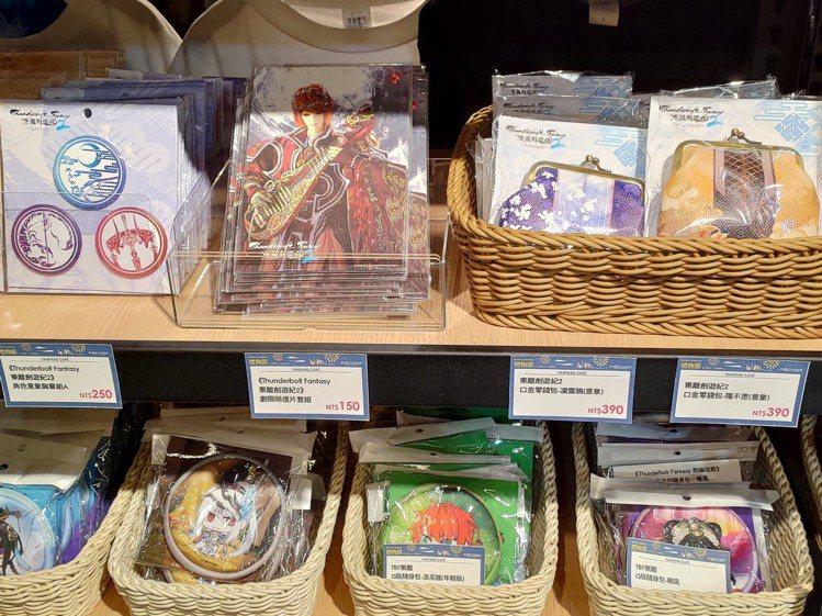 商品區亦販售多種週邊商品,適合粉絲蒐集。圖/FANFAN提供