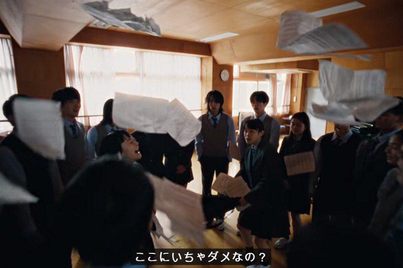 日本Nike最近發布一則廣告,內容描寫日本的種族歧視與霸凌問題。圖擷取自youtube