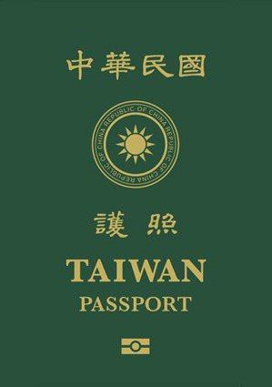 明年1月11日正式發行新護照。圖/外交部提供