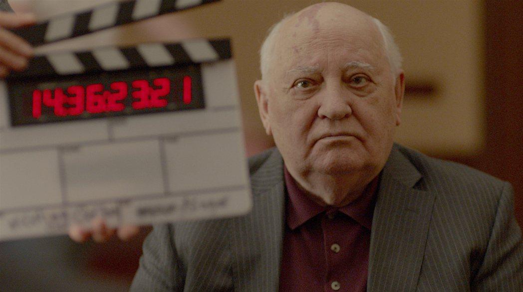 《戈巴契夫,幸會》劇照。 圖/Giloo提供