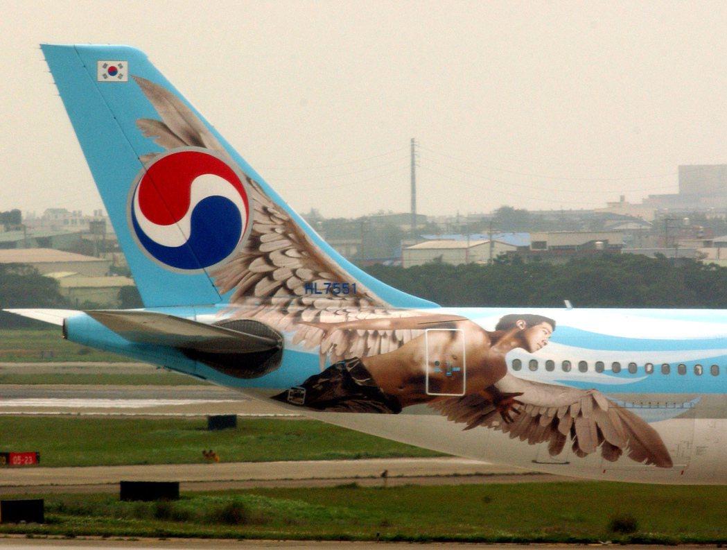 圖為大韓航空2007年Rain塗裝機。 圖/聯合報系資料圖庫