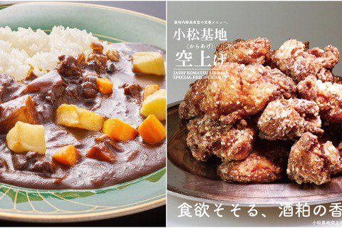 在今年11月,日本自衛隊突然掀起了一場料理對抗東西軍:航空自衛隊不甘讓海自專美於...