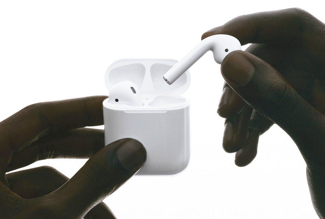 圖為蘋果真無線藍牙耳機AirPods。蘋果/提供