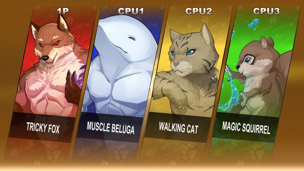 《動物之鬪:競技場》四人連線讓玩家期待值爆表! 數位卡夫特/提供