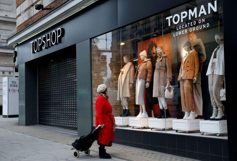 阿卡狄亞(Arcadia)旗下有Topshop、Topman、DorothyPerkins、Burton、Miss Selfridge、Evans和Wallis等連鎖服飾店品牌。 圖/法新社