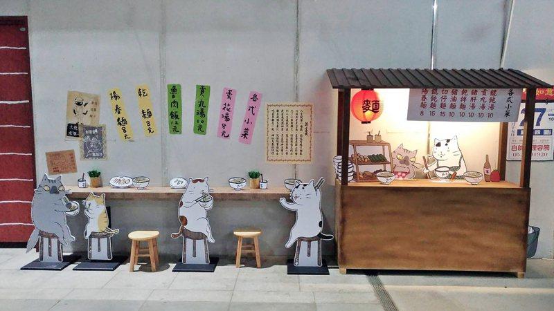 圖/臺中驛鐵道文化園區、聯合數位文創提供