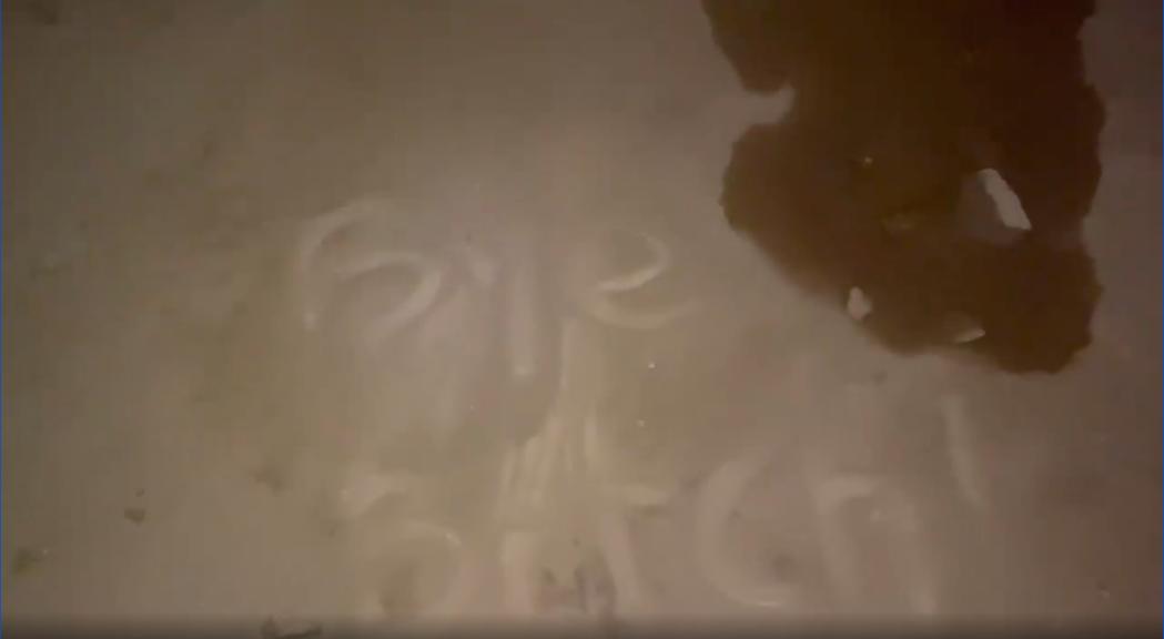美國探險家馬里諾(Riccardo Marino)拍影片證實神秘金屬柱已於27日...