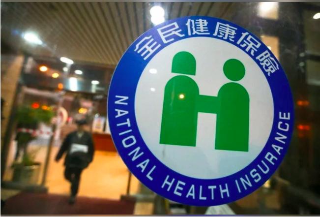 針對健保費率調升,全民健保會審議結果擬有甲案和乙案。本報資料照片