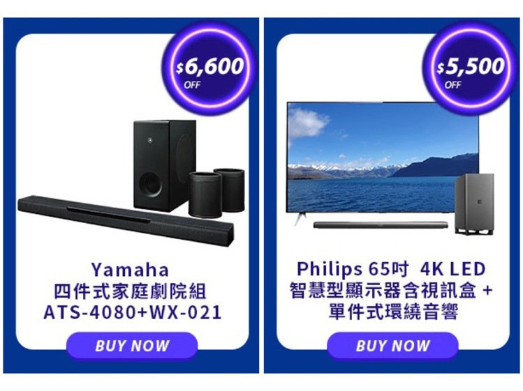 Philips 65吋4K LED智慧型顯示器含視訊盒+單件式環繞音響,原價32...
