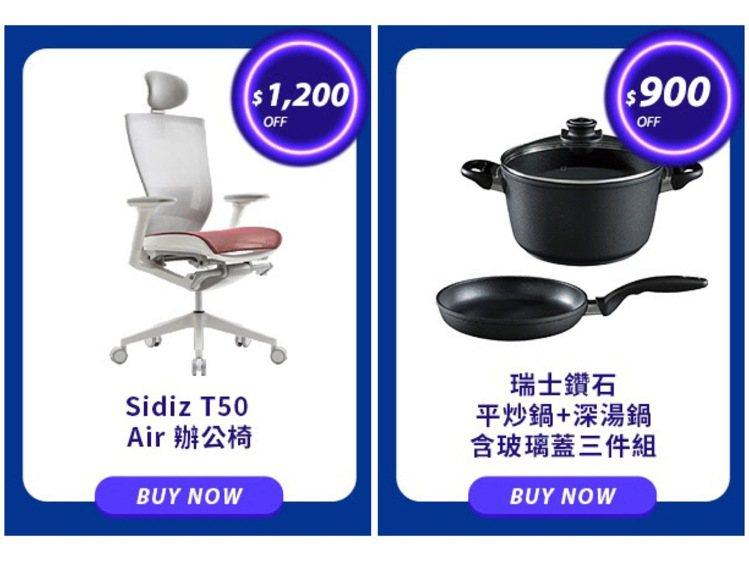 Sidiz T50 Air辦公椅,原價11,999元,現折1,200元。圖/摘自...