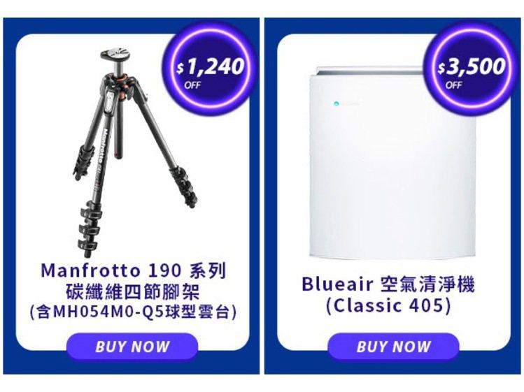 Blueair Classic 405空氣清淨機,原價23,099元,現折3,5...