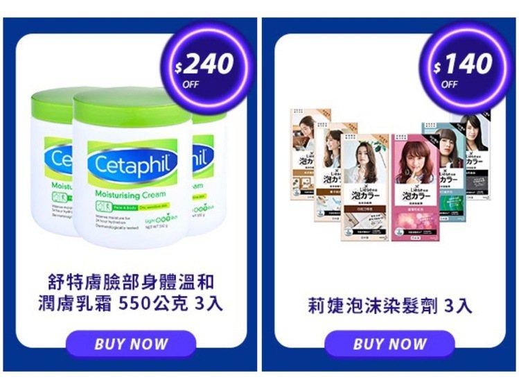 莉婕泡沫染髮劑3入原價689元,折扣140元還有多色可選。圖/摘自好市多官網