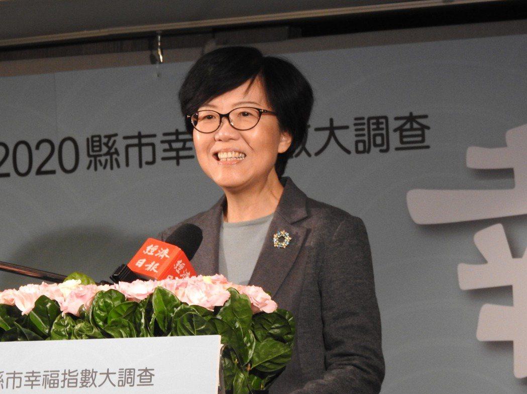 經濟日報社長黃素娟指出,經濟日報進行縣市幸福指數大調查已有9年。記者胡瑞玲/攝影