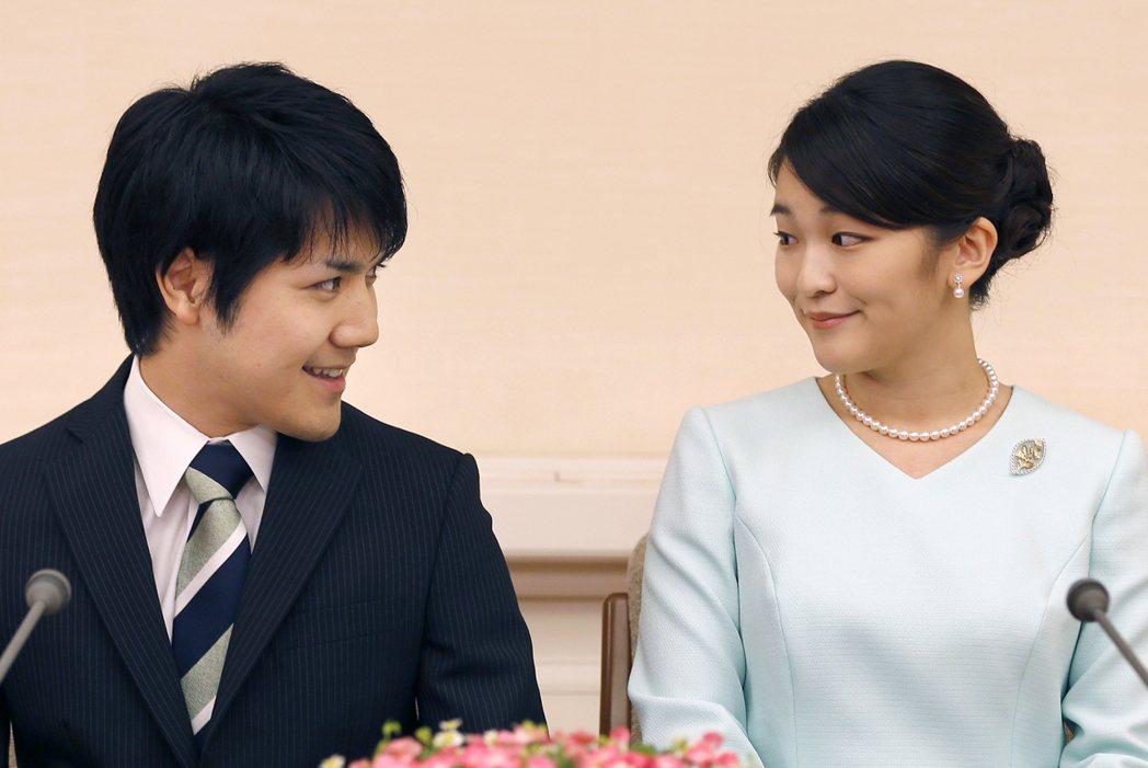 真子公主與大學同學小室圭2017年訂婚。(美聯社)