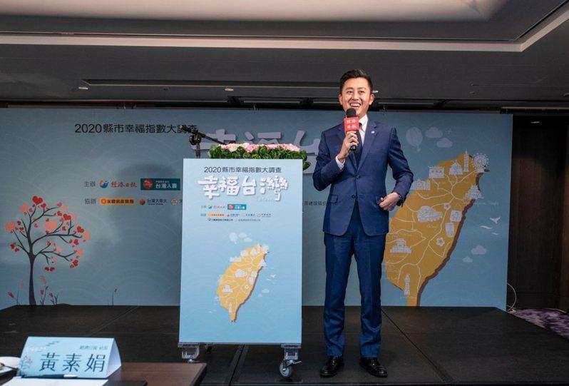 經濟日報與台灣人壽共同主辦的「2020縣市幸福指數大調查」今公布結果,新竹市以68.23分幸福指數排名第二。圖/新竹市政府提供