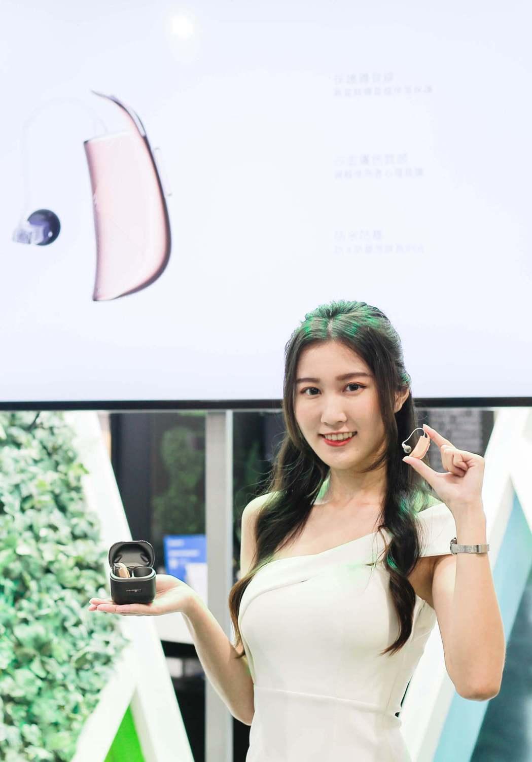 神寶輔聽器為業內首次搭載AI人工智慧的輔聽產品。仁寶/提供