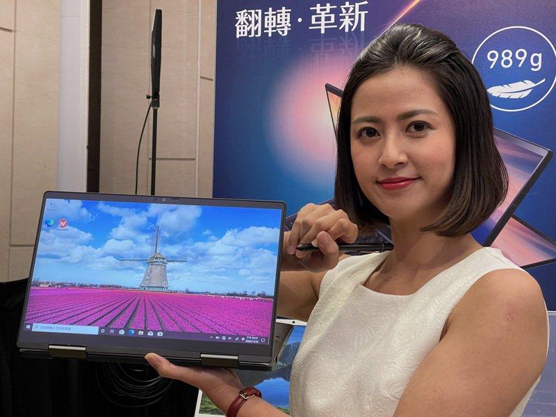 dynabook將於會場正式發表新世代僅989克的翻轉筆電。記者黃筱晴/攝影