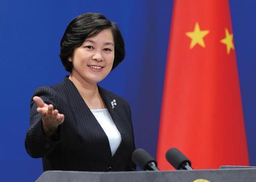 大陸外交部發言人華春瑩。圖/陸外交部官網