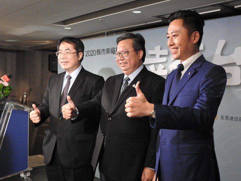 台南市長黃偉哲(左起)、桃園市長鄭文燦、新竹市長林智堅今天出席經濟日報的幸福城市大調查。記者胡瑞玲/攝影